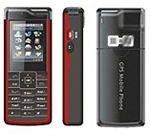 Supa GT1000 GPS Tracking Phone