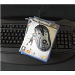Play PS2 Games on your PC
