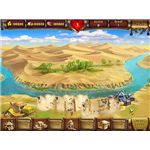 Cradle of Persia game