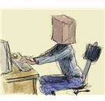 Cartoon Illustrating Distance Education Through Computer