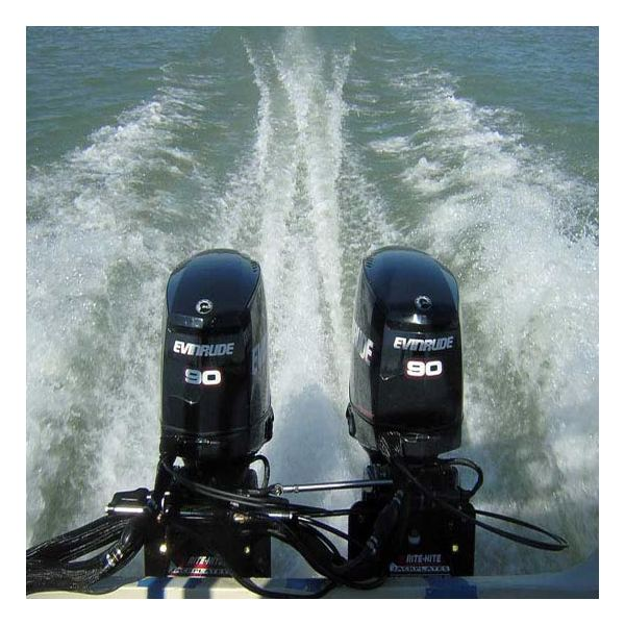 Boat-motors