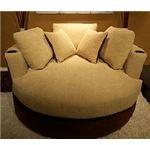 Elite Cuddle Couch
