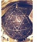 Sudbury Neutrino Detector