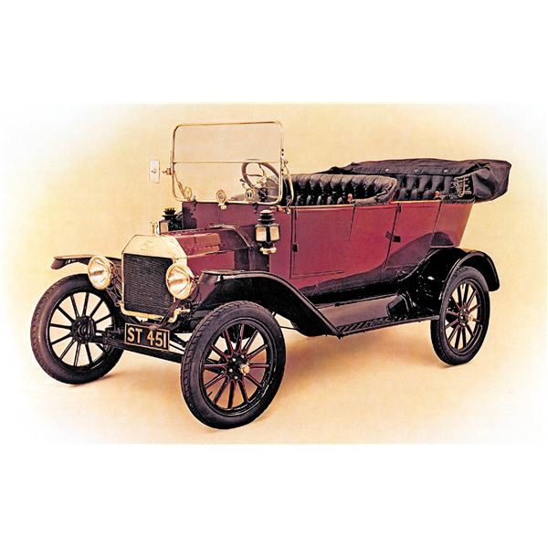 Learn about Ford's history with this Total Quality Management example