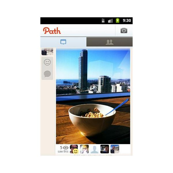 path screenshot 2