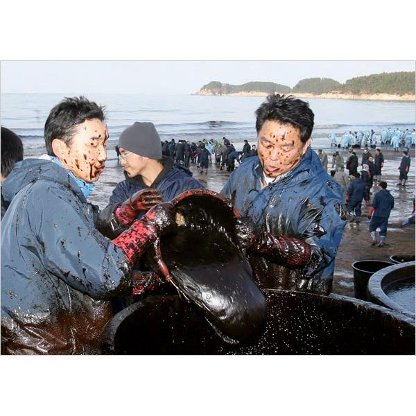 people oil-spill-1