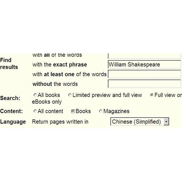 Google Books online text - pic4