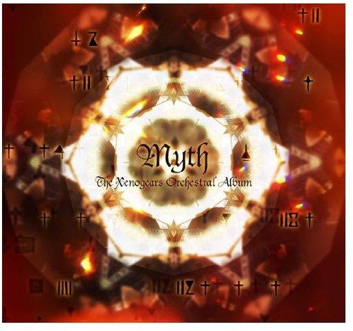 Myth: The Xenogears Orchestral Album