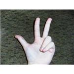 ASL Thirty Position 1