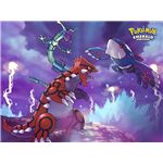 Kyogre, Groudon, and Rayquaza