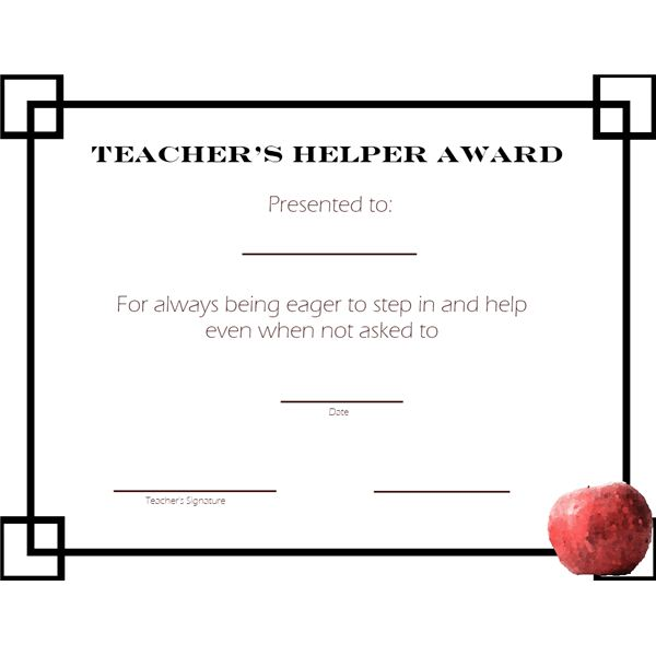 This award for helping the teacher can boost a child's self confidence in the classroom