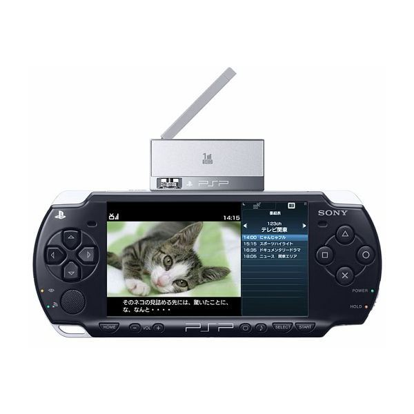 Get a TV image on Your PSP with This Gadget