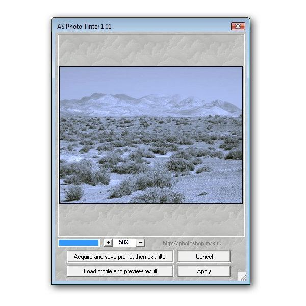 AmphiSoft Photo Tinter