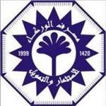 Wanka Bank Logo