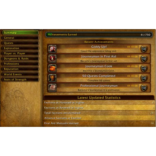 Achievements Screen