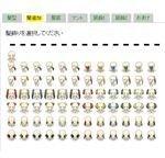 RPG Maker VX: Character Generator