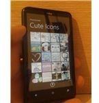 Photobucket free Windows Phone 7 app
