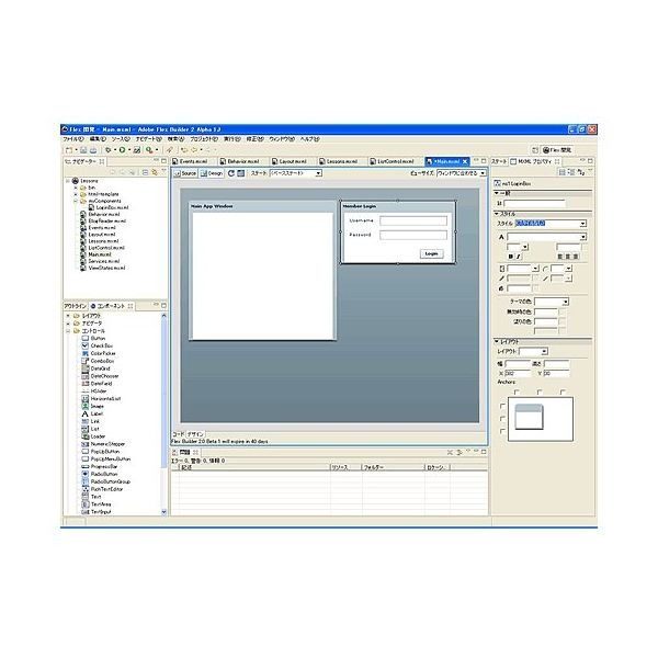 Adobe Flex GUI