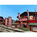 North American DS owners will be able to revisit ancient Japan in March 2011.
