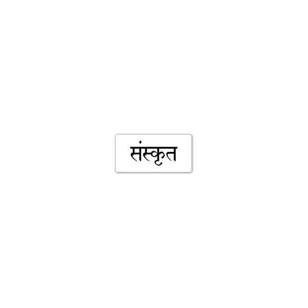 Devanagari - One of the seven included fonts from Far From Real