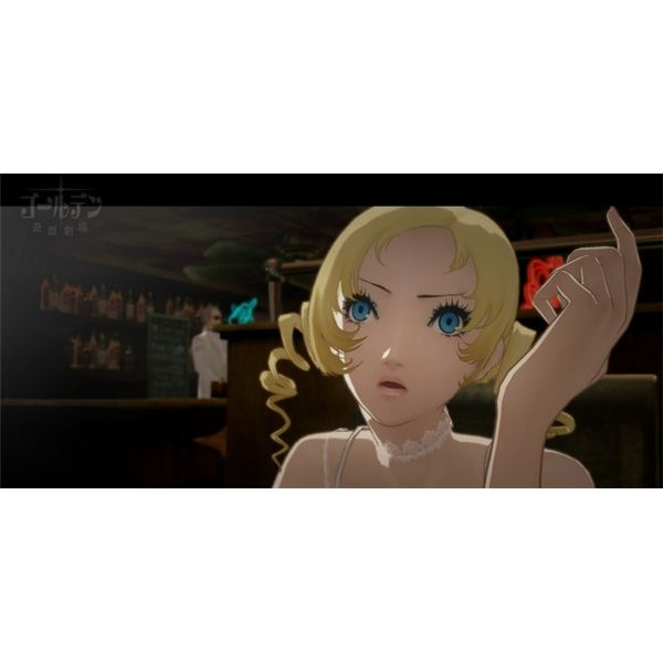 …and this is Catherine. Vincent is so screwed.