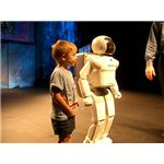 Asimo and new Friend