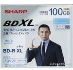 BD XL - 100 GB
