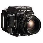 Source: http://www.photographyreview.com/mfr/mamiya/medium-format/PRD_83759_3107crx.aspx?TabID=3