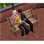 The Sims 3 Couple Making Out
