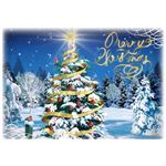 christmas-cards-gold