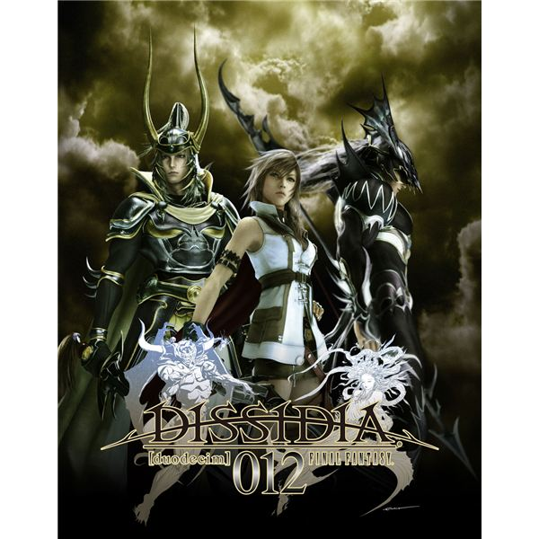Main Dissidia artwork