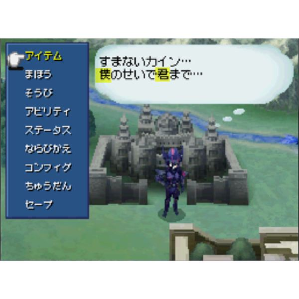 A Fun Game to Learn Japanese: The Nintendo DS Final Fantasy