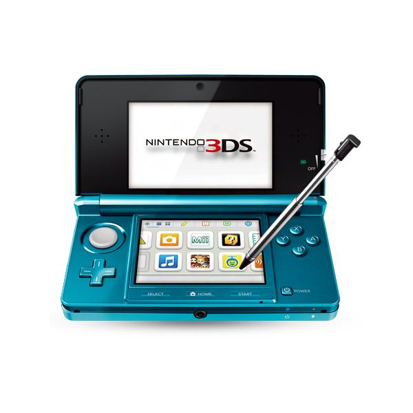 Great Features the Nintendo 3DS Has Built Right In: Spotpass, Mii Maker, Streetpass, AR Games, Face Raiders, and More