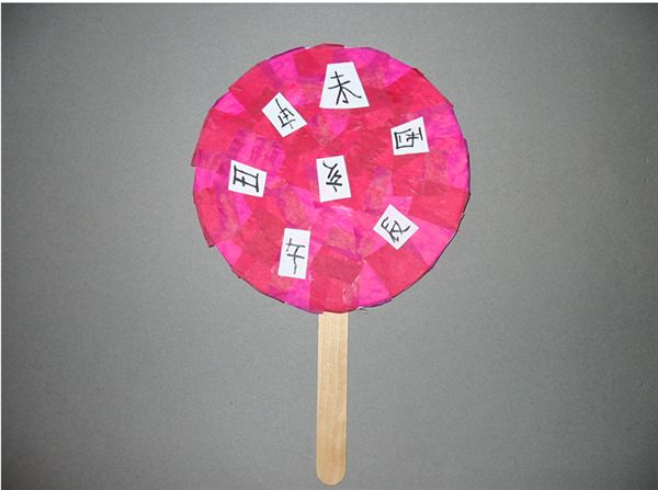 Kindergarten Lesson Plan for Chinese New Year