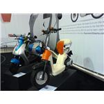 Honda Electric scooters