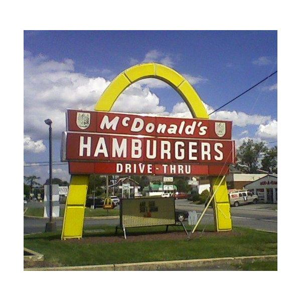 Lancaster McDonalds by CrazyLegsKC Wikimedia Commons