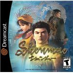 Shenmue Box Art - Top Ten Dreamcast Games