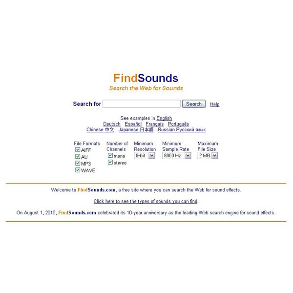 Find Sounds Search Engine