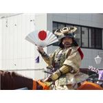 Samurai are still an important part of Japanese culture