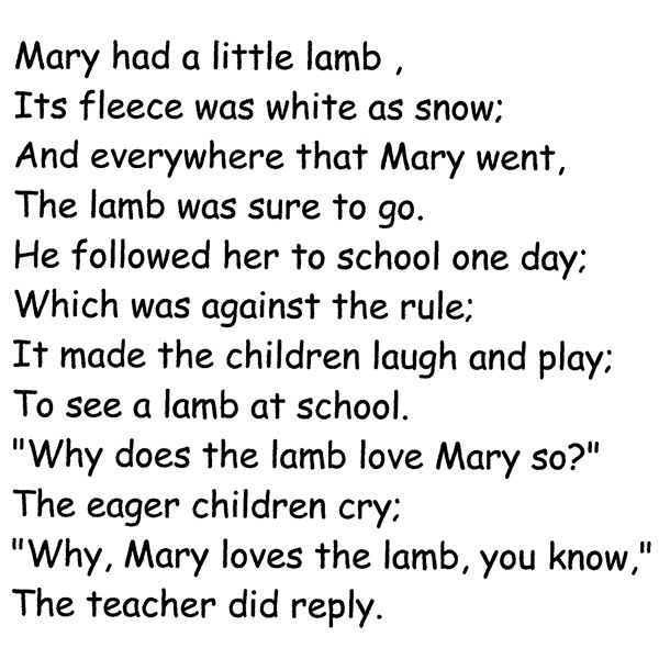 Mary Had a Little Lamb Lesson Plan