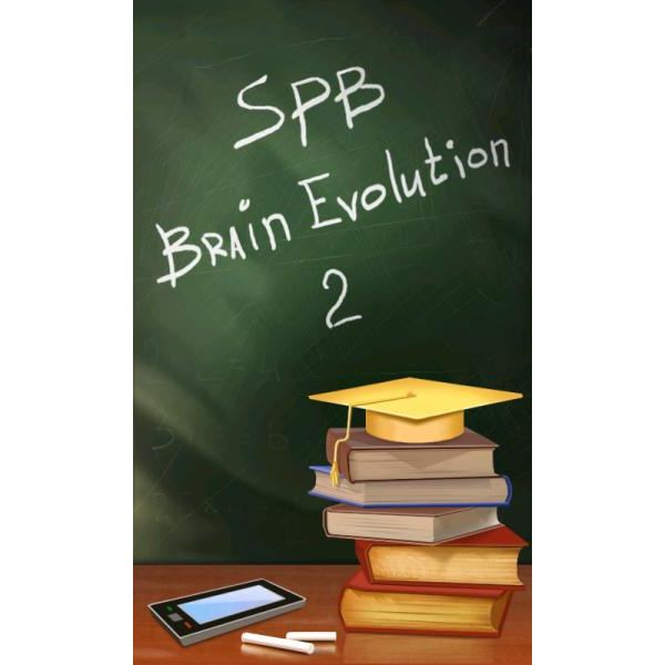 SPB Brain Evolution 2 splash screen