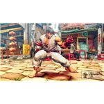 Street Fighter IV competitor Ryu