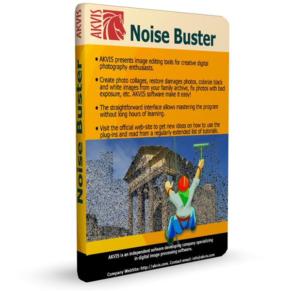Noise Buster Box Shot