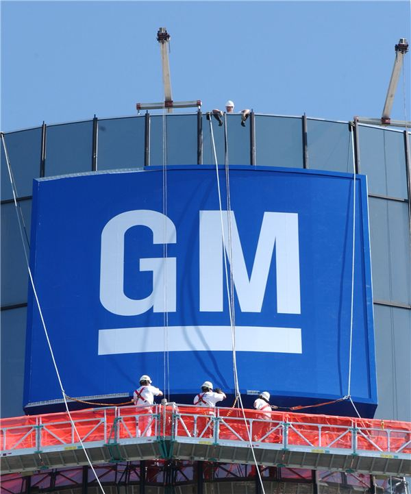 General Motors Needed Some Bailing Out Too