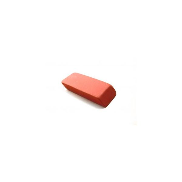 Rubber Eraser to Make Into a Stamp