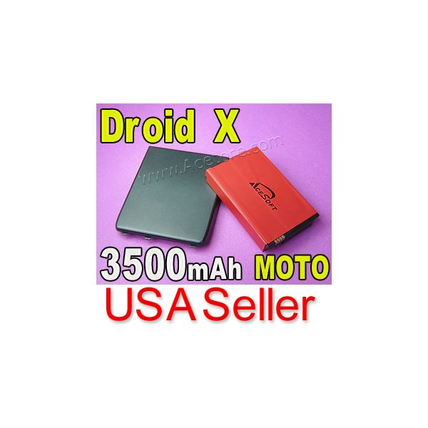 Acesoft 3500 mAh Extended Battery
