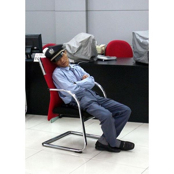 Bank Security Guard Sleeping