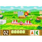 Kirby 64's Biggest Flaws are Its Short Length and Lack of Difficulty