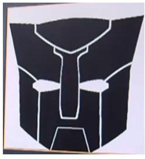 Autobots Emblem