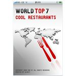 coolrestaurants